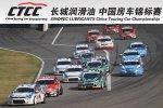 Magneti Marelli sponsors the CTCC Championship in China, starting Sunday May 12th