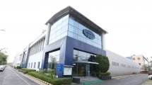 New Magneti Marelli factory in India.